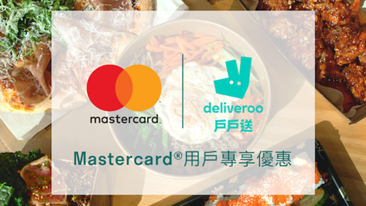 Mastercard X deliveroo Offer Terms and Conditions
