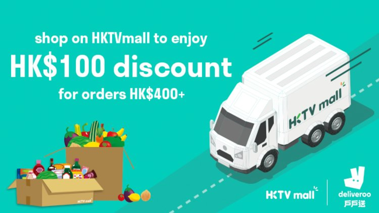 Exclusive Deliveroo x HKTVmall Promotion