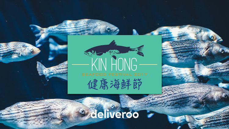 Save the Ocean! Kin Hong Seafood Festival 2017